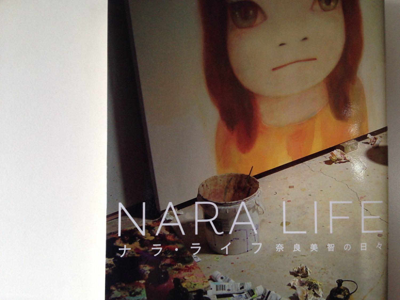 「NARA LIFE」のこと