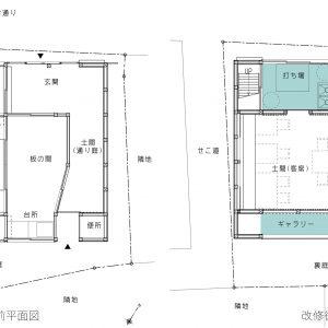 亀崎の蕎麦屋 改修前後の平面図
