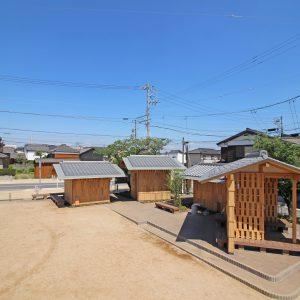 亀崎公園の再編 屋根の連なり
