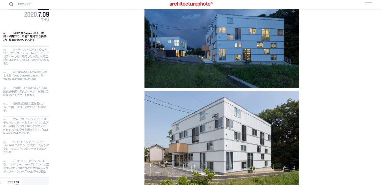 architecturephoto掲載3
